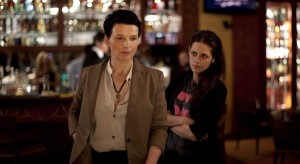 clouds of sils maria2