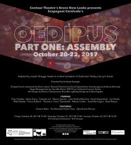 Poster-Oedipus-Part-One-Assembly-Scapegoat-Carnivale-Theatre