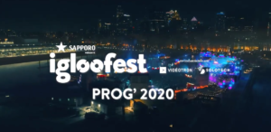 Igloofest: Onwards towards the festival's 15th anniversary