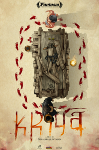 KRIYA, From the Producers of IN FABRIC & FREE FIRE – World Premiere @ Fantasia Digital