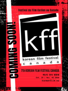 THE KOREAN FILM FESTIVAL OF CANADA 2020 ANNOUNCES THE VIRTUAL LAUNCH OF THE 7TH FFCC