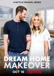 TRAILER DEBUT – Dream Home Makeover