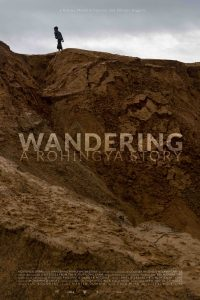 WANDERING, A ROHINGYA STORY by Mélanie Carrier and Olivier Higgins – Selected in Festivals in Mexico, Spain and Germany