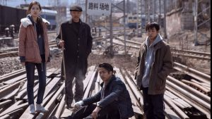 OVID.tv – NOW STREAMING: Landmark Independent Chinese Films, Alain Resnais & More