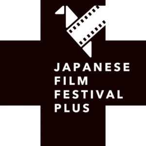 JFF Plus: Bringing Japanese Film To You