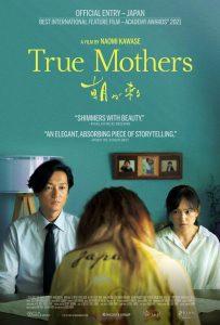 Naomi Kawase's TRUE MOTHERS, Japan's Oscar Entry for Best International Film, Premieres on January 29 Via Virtual Cinema