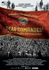 Upcoming release: DEAR COMRADES!