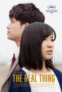 From Cannes Award Winner Koji Fukada (Harmonium) Comes the Idiosyncratic, Manga-Adapted, THE REAL THING, Premiering Via Film Movement