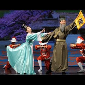 Shen Yun Performing Arts Preview