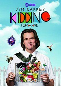 Kidding: Season One