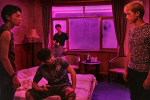 Cinéma Moderne offers online movie rentals!