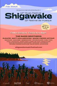 SHIGAWAKE MUSIC FESTIVAL 2021 Free Online Festival – March 26 & 27