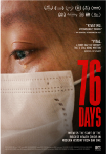 76 DAYS Available Now On Demand & for Digital purchase