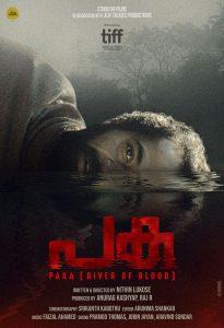 PAKA (River of Blood) World Premiere at TIFF